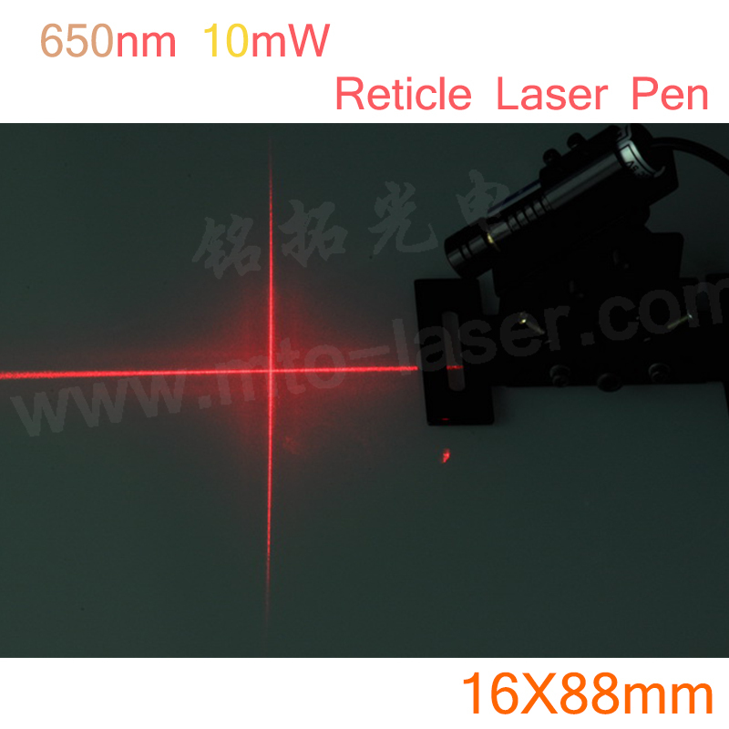 SONY original tube core 650 nm red light module line unit 50 mw laser module reticle laser pen and x120mm(China (Mainland))