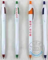 Ballpoint pen pull paint brush advertising pen   logo