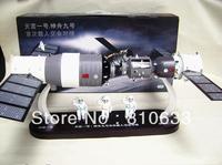 Free shipping 2012 hot business gift 1:40 China Heavenly Palace models 1  tiangong tiangong shenzhou model