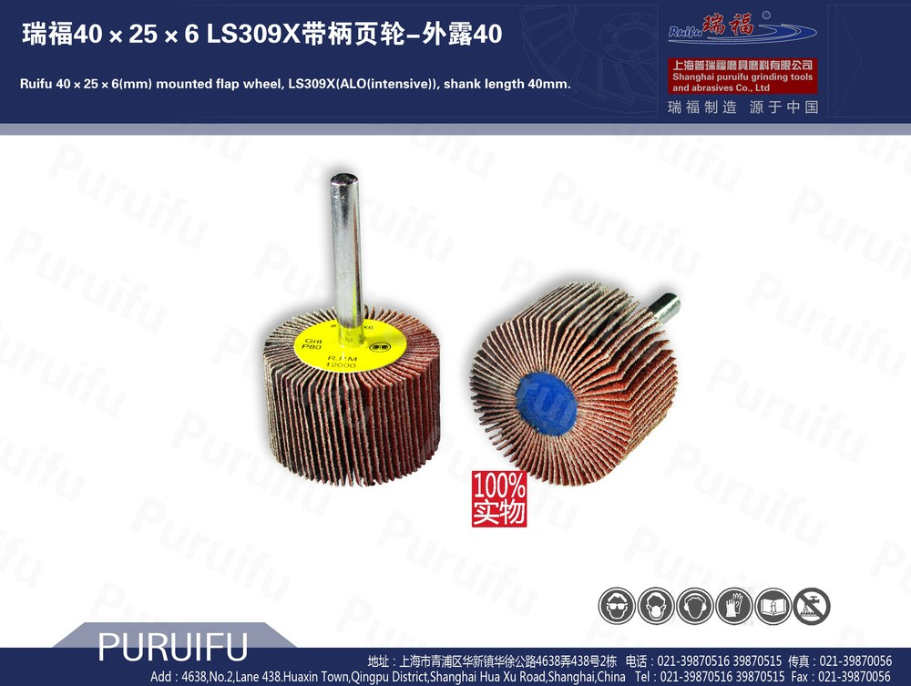 grinding wheel or abrasive flap wheel with shaft Dia. 40mm for polishing abrasive tools(China (Mainland))