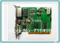 LINSN DS802 led Sending Card(DS802D)