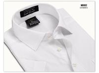 Free shipping New Hot FREE SHIPPING Men's Casual Slim fit Stylish Dress Long Sleeve Shirts
