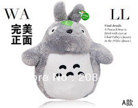 New arrival baby Plush toy totoro doll Large totoro pillow cushion cloth doll birthday gift, 35CM