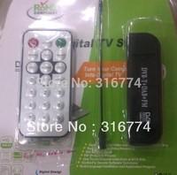 FM+DAB USB DVB-T RTL2832U+R820T With MCX Antenna New Version