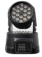 6pcs/Lot mini moving head led free shipping,RGB 18pcsX3W LED MOVING WASH LIGHT,moving head led,