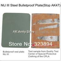 Military level III hard armor plate steel bulletproof ballistic plate