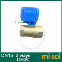 1pcs motorized ball valve DN15, 2 way, electrical valve