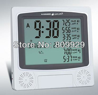1500 Cities Wall Azan Clock Pray Clock with calendars Temperature display Function Pray Reminder