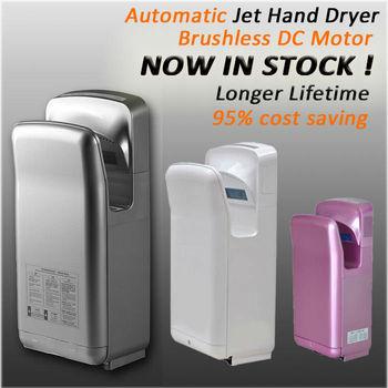 Jet Hand Dryer Ak2006h Kitchen Bidette Quality Stable , Free Shipping