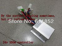 24V 250W motor brush controller