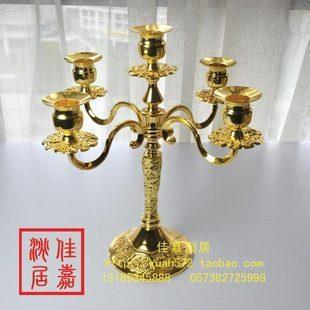Candle holder,votive holder, candle stick, pillar holder, candle stand OP023