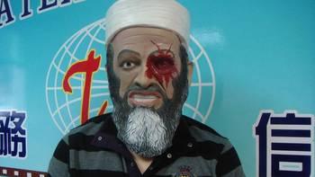 Famous People Bin Laden Mask Natural Latex Ecology Healthful Masquerade Halloween Christmas