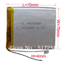 3.7V 2500mAh Lithium Polymer Battery For Mp3 GPS NAV 407080(China (Mainland))