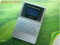 ID  Duplicators Host of Remote Controller Remote Master For Wireless RF Remote Controller Data Detect, Data Compare Copy Edit
