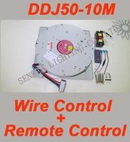 Wall Switch+Remote Control Lighting Lifter DDJ50-10m 110V-240V