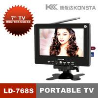 Hot sell 7 inch television free shipping with AV VGA USB SD slot