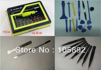 53 in1 Multi-purpose precision Magnetic Screwdriver Set PC Notebook phone iphone4 Chaiji tools +7pcs Precision ESD  Tweezers
