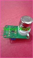 free shipping Carbon dioxide sensor module CO2 sensor module MG811 module output voltage 0-2V