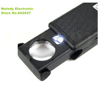 New Pull-Type Jewelry Magnifier with LED Light Source
