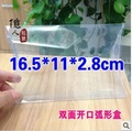 Free shipping 100pcs16.5X11X2.8cm PVC transparent pillow box/underwear PVC box.