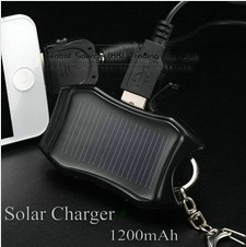 Solar batteries Charger for iphone 4s 4g 1200mAh External Battery cell phone charger for galaxy note ii 4 with LED Lighting(China (Mainland))