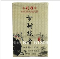 China Puerh Brick Tea, Pu'er Tea,Puer Cha, 250g, Ripe, Health teas Free Shipping