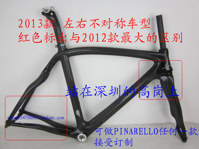 2013 Pinarello Dogma 65.1 think2 full carbon fiber road bicycle frame frame+fork+seatpost+clamp+headset+ free EMS shipping(China (Mainland))