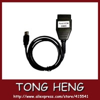 free shipping Ford VCM OBD professional device for ford vehicles