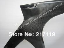 popular carbon bike frame