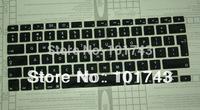 UK/EU Silicone Keyboard Cover Skin Sticker For MacBook Air Pro Retina 13 15 17 , EU Layout Keyboard Cover For macbook
