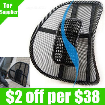 Free shipping 1pcs/lot New Car Seat Chair Massage Back Lumbar Support Mesh Ventilate Cushion Pad Black Retail And Wholesale