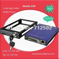 DVR Recorder 4ch support 8GB 16GB 32GB 64GB 128GB SD Card