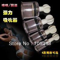 wholesale big size 4cm nipple clitoris sucker breast enlarger pump stimulator massager sex toy for women b156