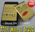 New 2 x 2450mAh Gold Battery+USB/AC Charger For Samsung  Exhibit 4G T759 T679 GALAXY W i8150 Proclaim S720C Wave 3 S8600 S5820