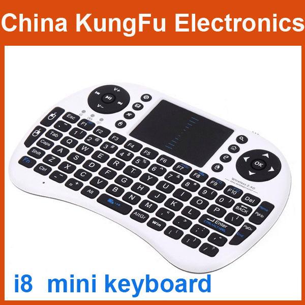 wireless keyboard for imac desktop computers