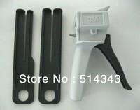 Handheld 3M EPX DP Glue Applicator, Scotch-weld Glue Applicator Machine, one piece/case