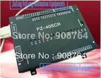 PLC717#   Single board plc,plc-40scr,20  input points  &  20 output points,high power thyristor output  with enclosure