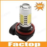 H11 7.5W 600LM 7000-8000K White Light High-Power LED Bulb for Car Lamps (DC 12V)