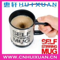 Stainless steel self stirring mug offer from stock