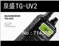 free shipping  Dual band 2 way radio TGUV2 dual standby dual display 4W/2W QUANSHENG TG-UV2 with FCC CE certification