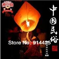 High Quality Flying Paper Sky Lanterns Manufacturer Wish Paper Sky Lanterns (20 Pcs/ Lot)