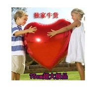 75cm oversized creative selection of the best imported aluminum balloons couple creative gifts heart-shaped wedding