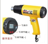 SunRed BESTIR taiwan device precision tool 2000W digital display/control/ajusting temp/20s delay power off heat gun,NO.14632