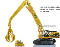 Free shipping high quality 1:50 mini diecasts alloy engineering cars vehicle model excavator toy truck for cat+retail package
