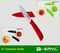 "BERYL 4"" Fruit Vegetable ceramic knife with Scabbard + retail box,3 colors Straight handle White blade 1PCS/lot(China (Mainland))"