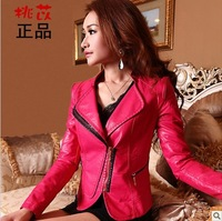 2013 New slim thin PU Leather Ladies jacket of pale gold zipper and collar short leather ladies free shipping