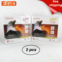 2 Pcs Friendship729 RITC837 Long Pips-Out Table Tennis Rubber without Sponge,Brand New