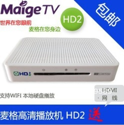 [HD2] Maige TV IPTV BOX HDD player,network HD player STB wifi includes wireless LAN card(China (Mainland))