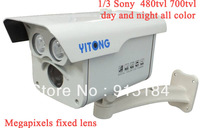 Free shipping Low temperature white light camera array  803B 1/3 Sony  480tvl 700tvl   day and night all color camera Security