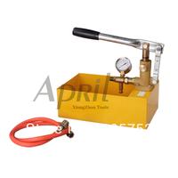 Hand Pressure Test Pump SYB-2.5